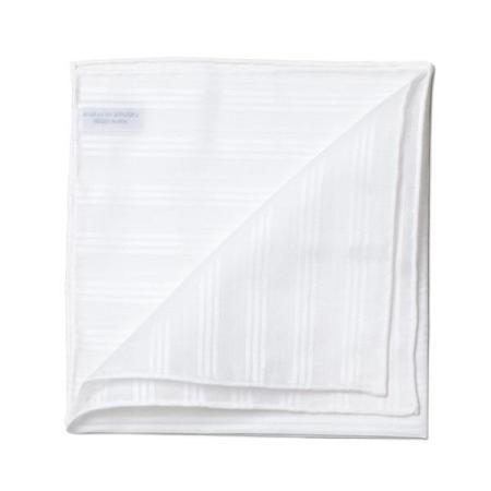 Les essentiels » Mouchoir de poche trianon blanc satin blanc